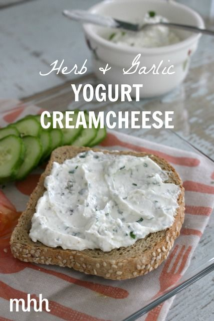herb and garlic yogurt cream cheese modern hippie housewife