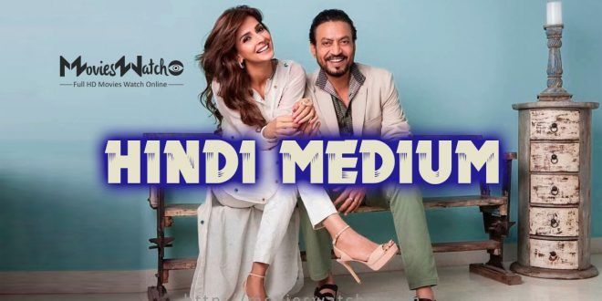 Hindi Medium is an Irrfan Khan, Saba Qamar's Indian Hindi film, written by  Zeenat Lakhani and directed by Saket Chaudhary. The film will have Irrfan  Khan.