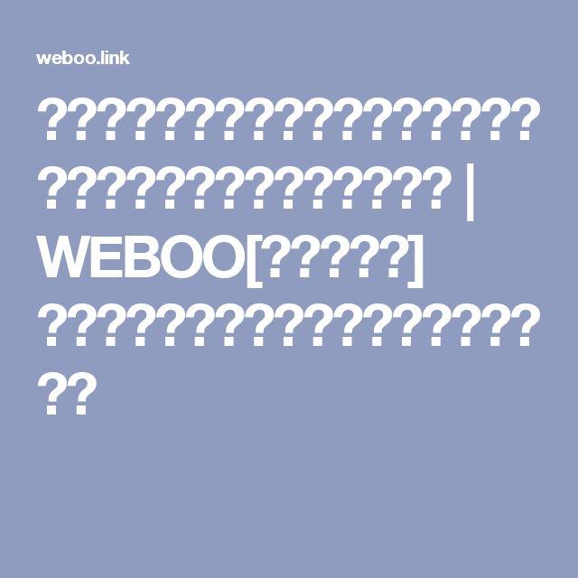 知らなきゃ損!【有孔ボード】で機能的でオシャレな収納方法まとめ   WEBOO[ウィーブー] おしゃれな大人のライフスタイルマガジン