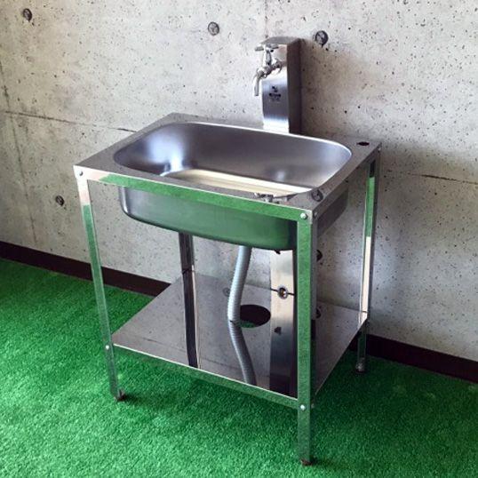 【楽天市場】ガーデンパン DIY 流し台 屋外 水栓 簡易流し台 ガーデニング 家庭菜園ステンレス ガーデンシンク H700【SG-6SC】【送料無料】:watex-shop