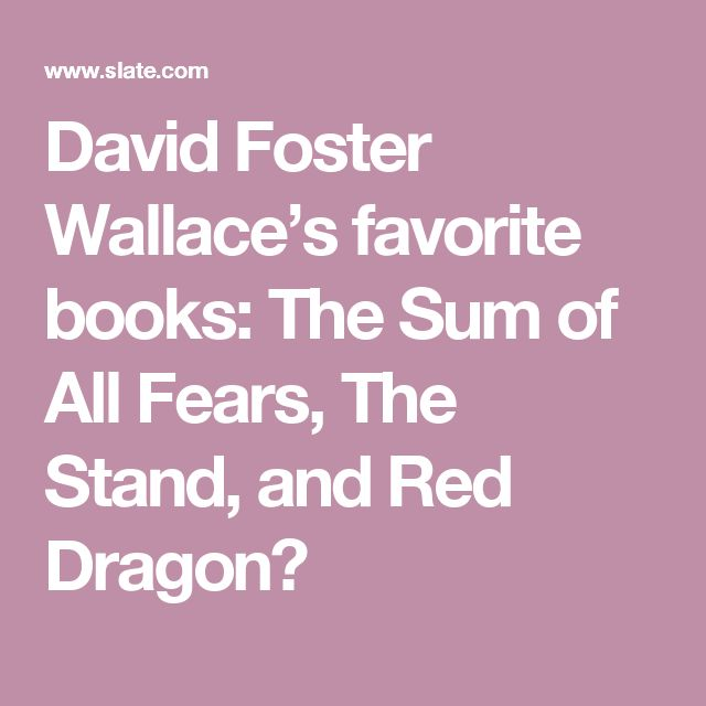 David Foster Wallace's favorite books: The Sum of All Fears, The Stand, and Red Dragon?