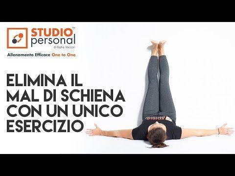 Esercizi posturali per il mal di schiena - YouTube