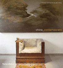 China Contemporary  #xiaodanwang #design