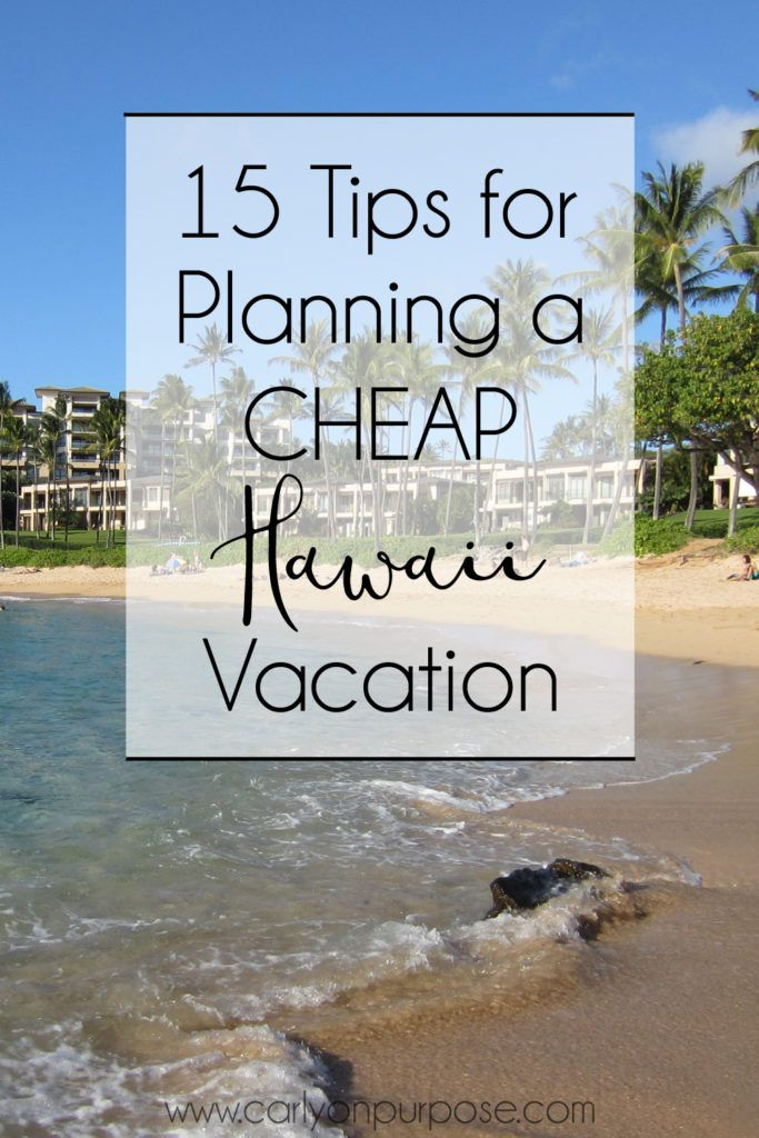 Hawaii for CHEAP? Yes, it's totally possible. In 2015 and 2016 we spent under…