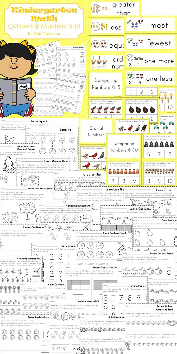 154 best Elementary Math images on Pinterest | 4th grade maths ...