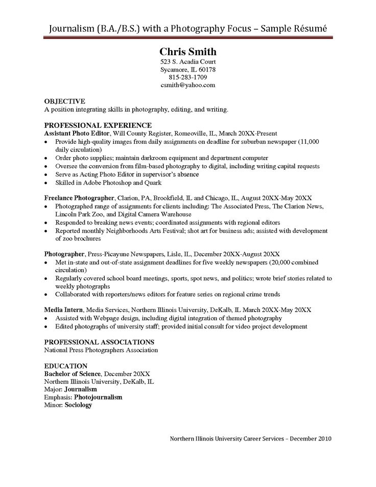 Resume For Media Internship Nalamnow