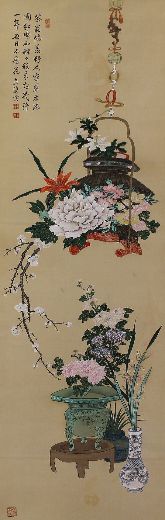 Flower Basket by Tanomura Chokuso. Japanese Hanging scroll painting, Kakejiku.