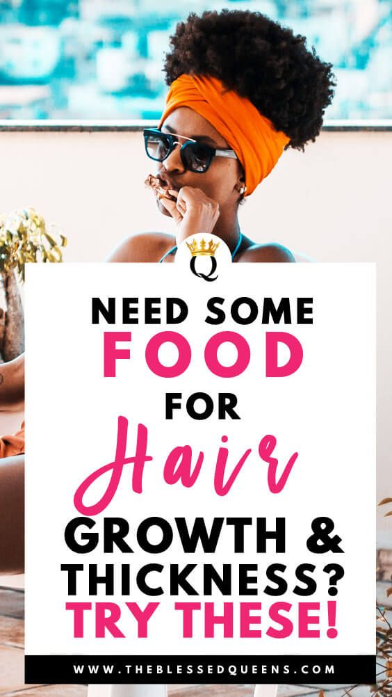 Need Some Food For Hair Growth And Thickness? Try These ...