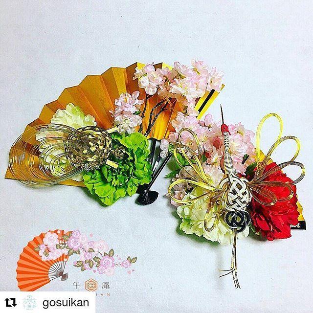 【ahirunohane】さんのInstagramをピンしています。 《#Repost @gosuikan with @repostapp ・・・ https://gosuikan.thebase.in/  殿方扇子がどれくらい大きいかと言うと…亀が乗っている方(左)です☺ 頼もしいですね。  #BASEec @BASEec #春 #spring #桜 #cherryblossom #cherryblossoms #花 #flower #flowers #牡丹 #peony #水引 #mizuhiki #扇子ブーケ #金扇子ブーケ #色打掛 #黒引き振袖 #黒引き #お引き摺り #お引きずり #flowerstagram #Instaflower #Instaflowers #プレ花嫁 #followme #follow4follow》