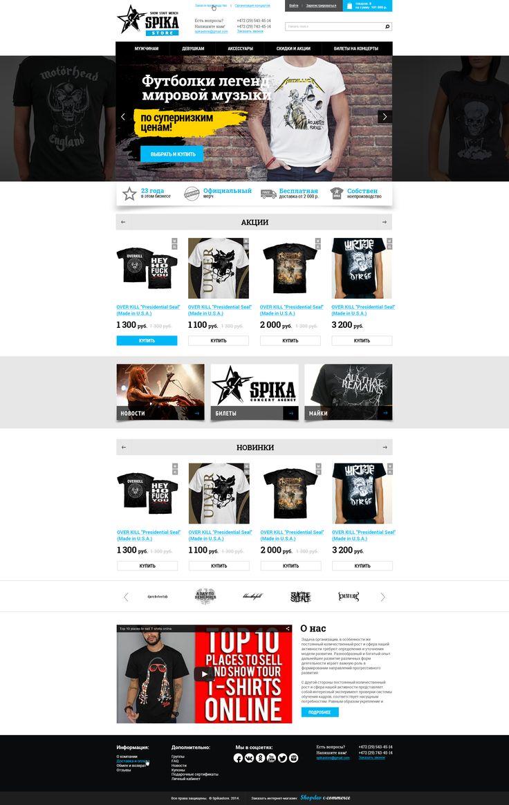 online clothing store (fan stuff) #webdesign #web #digital #store #shop