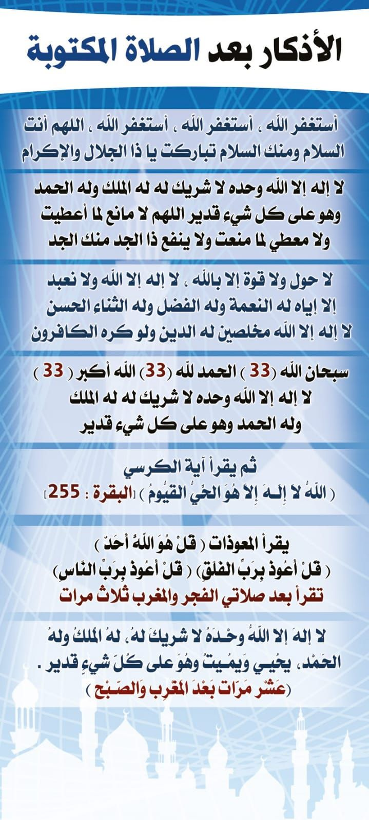 Pin By Fat3890 On Islam Prayers Signs Islam