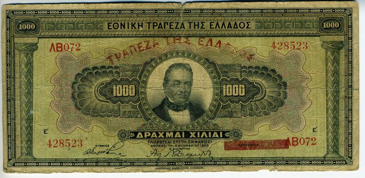 Greece, 1000 Drachma, 1926 Overprinted / Griechenland, 1000 Drachme, 1926.