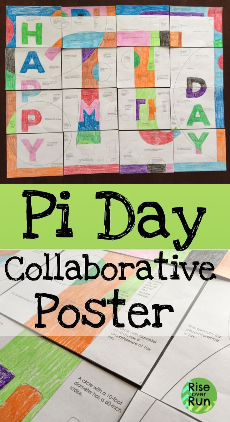 The Perfect Activity For Pi Day Students Work With Facts About Circles And Pi To Create A C High School Math Activities Fun Math Activities Student Activities [ 1351 x 736 Pixel ]