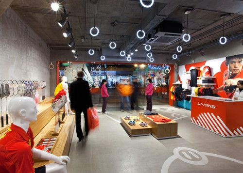 84 Best Retail Design Sports Fashion Images On Pinterest
