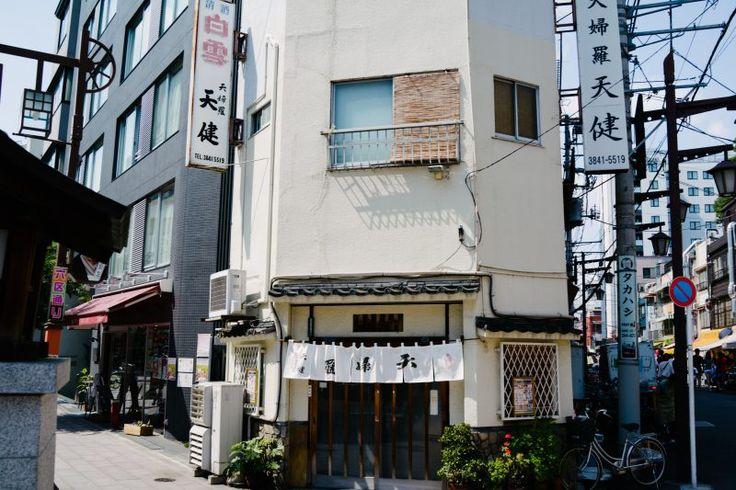 東京台東区・浅草六区「天健」かき揚げ丼