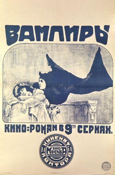 Affiche du film «Les vampires», S.M. Kalmanson, édition «comptoir cinématographique», Moscou