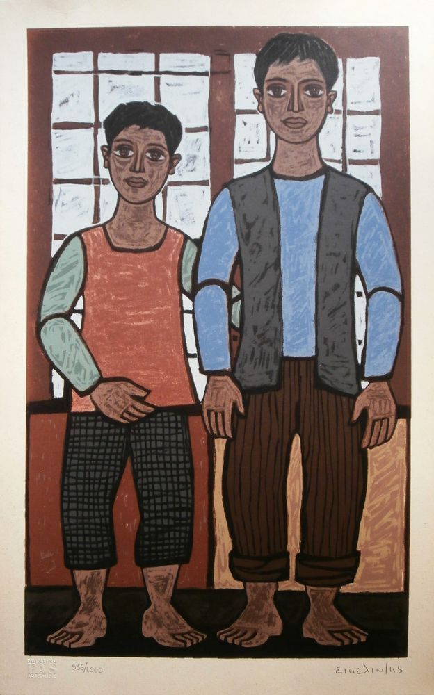 Friends by listed Greek Sikeliotis 1983 Collectible Serigraph via Galerie Zygos
