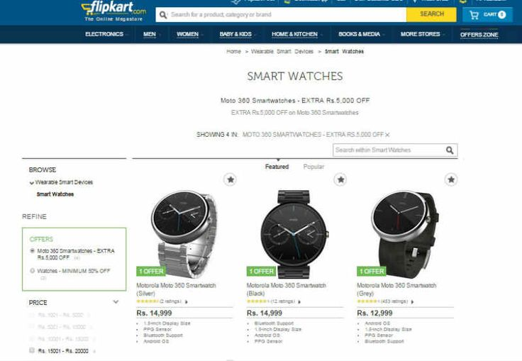 #flipkart #smartwatches -70% OFF on Flipkart smart watches offers @ flipkart.com