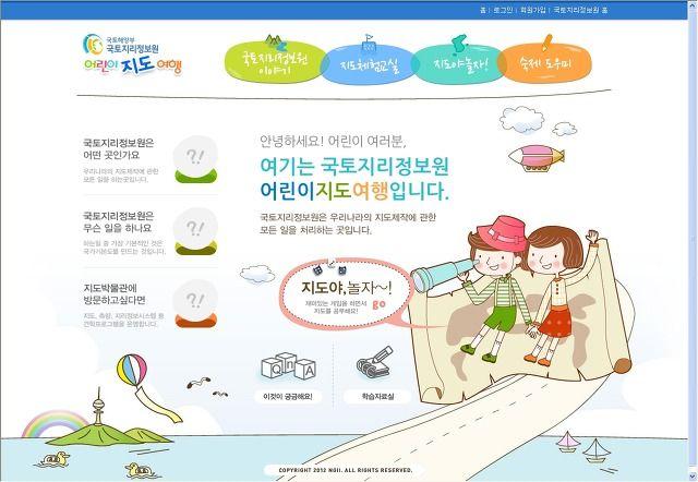 어린이 그림그리기 대회 - Google 검색