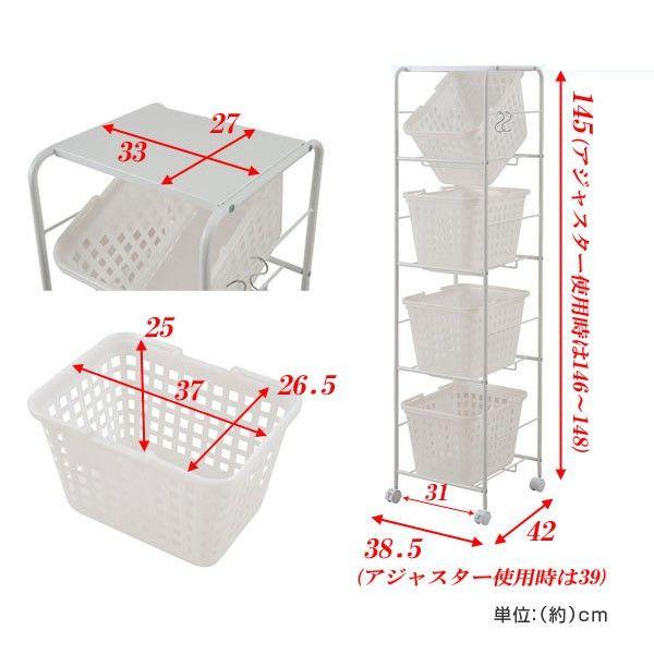 キャスター付き バスケットワゴン 4段 天板付き ( ランドリーワゴン ランドリーバスケット 洗濯かご )|livingut|01