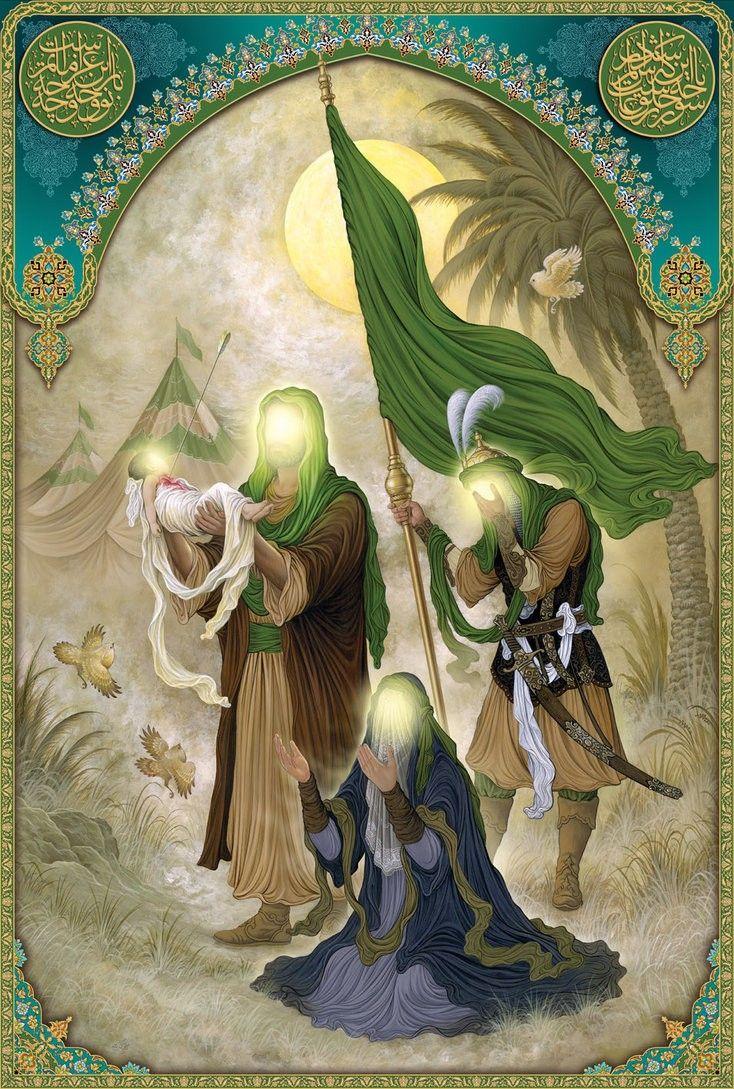 مقتل عبد الله الرضيع Islamic Paintings Islamic Posters Islamic Art