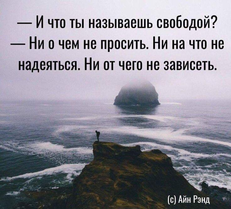 АЙН РЭНД