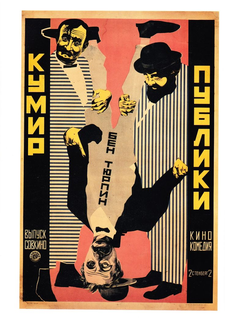 Poster by the Stenberg Brothers for the American comedy Idol of the Public (Kumir publiki)