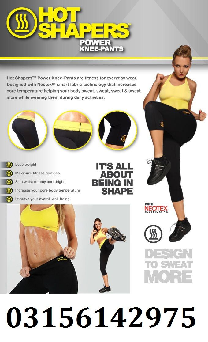 e717957130 hot shaper belt in lahore