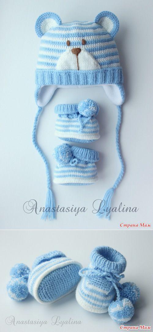 Шапочка и пинетки для малютки - Вязание - Страна Мам