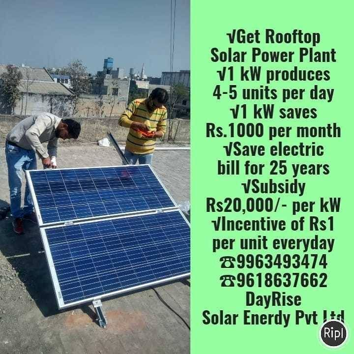 Untitled Solar Solar Power Plant Solar Power