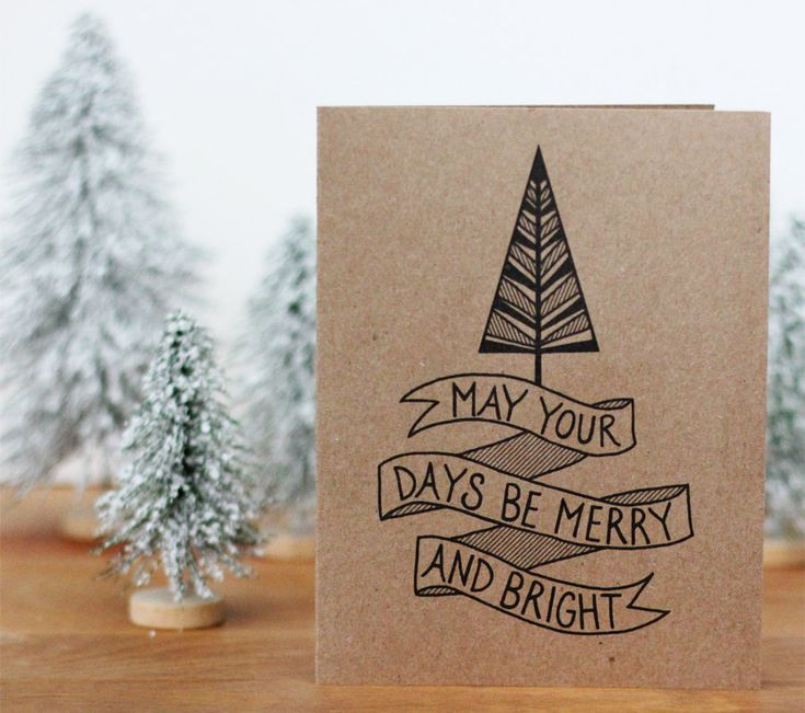 Recycled Christmas Card Set of 20 - Merry and Bright Illustrated Holiday Cards