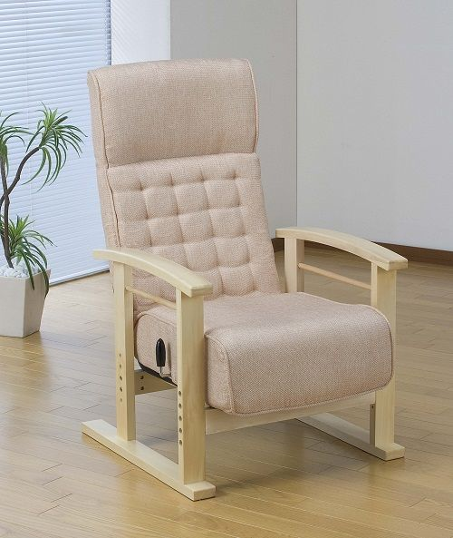Japanese Style ArmChair Folding Furniture Legs Height Adjustable Lazy Arm Chair For Elderly Home Living Room Foldable