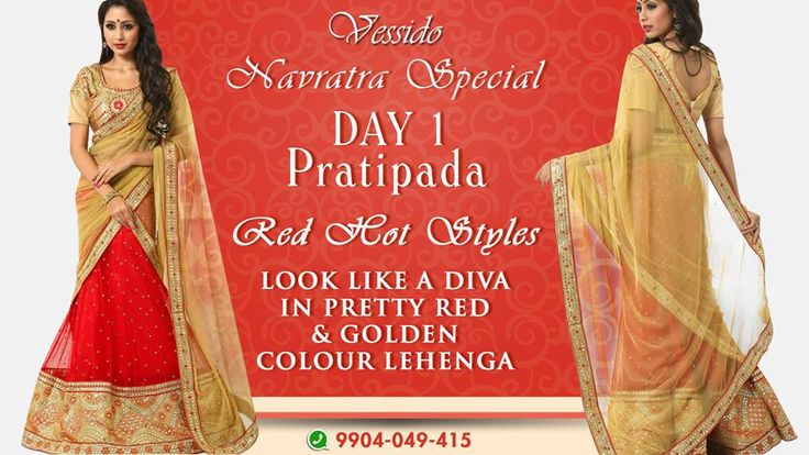 Look like a diva in red on Pratipada day. Look for more options at https://www.vessido.com/product-category/all/sarees/