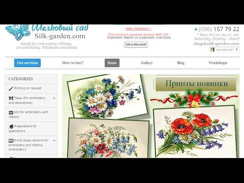 Silk ribbon embroidery, prints, my favorite shop, for crafting