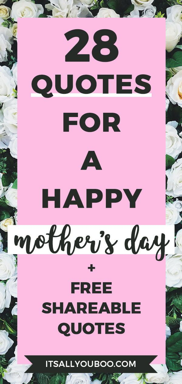 28 Best Happy Mother's Day Quotes & Sayings | Printables & Fonts