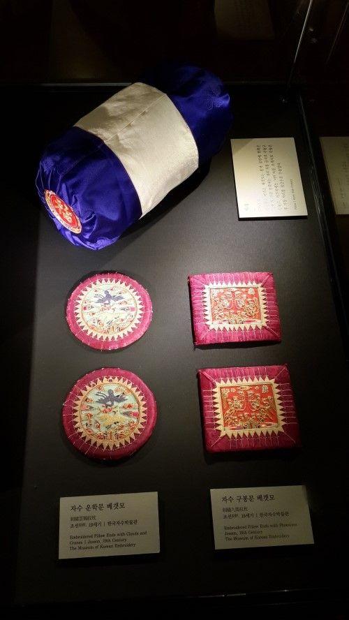 [전시회] 국립고궁박물관 < 아름다운 궁중자수 > 관람기 : 네이버 블로그