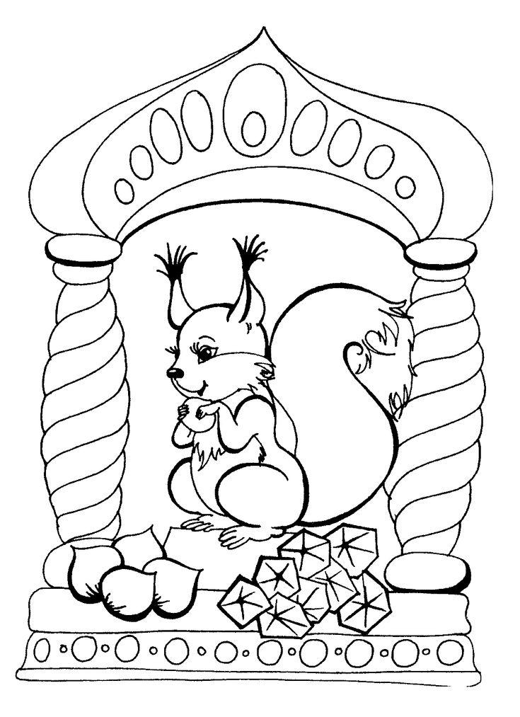 Раскраски раскраски по сказке царе салтане белочка с орешками, сказка о царе салтане
