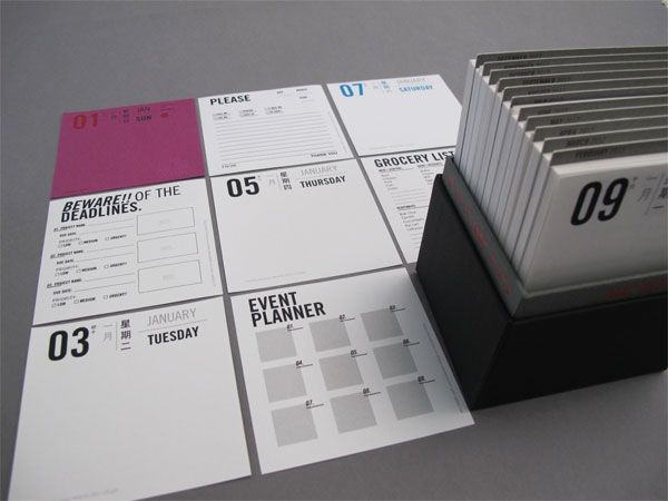 FPO: Qube Studio Calendar