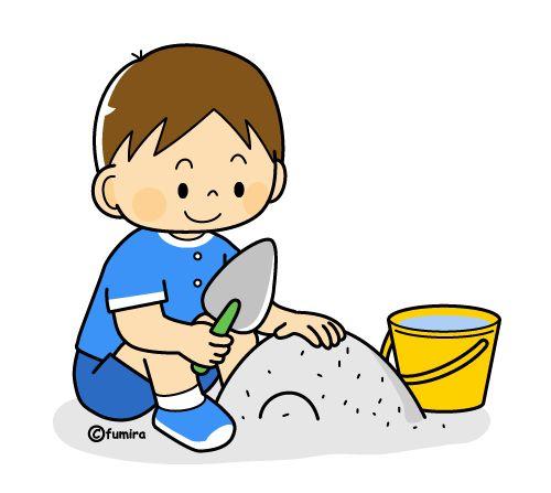 砂場遊びをする男の子のイラスト(カラー)