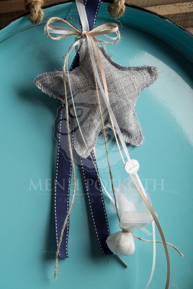 Μπομπονιέρα βάπτισης για αγόρι υφασμάτινο αστέρι σε γκρι χρώμα