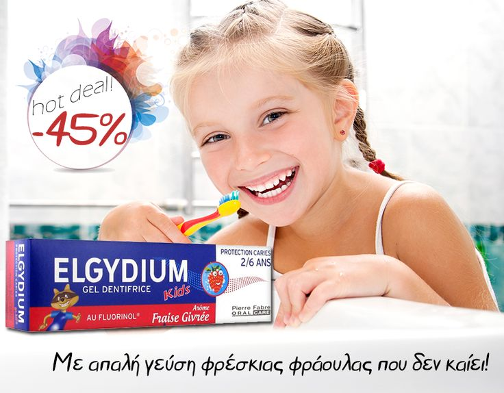 To hot deal αυτής της εβδομάδας ξεκίνησε για τις επόμενες 12 ώρες! Αγοράστε στο #Pharmattica την παιδική οδοντόπαστα Elgydium μόνο 2,74! Βρείτε την εδώ ➡ /12782-elgydium-kids-fresh-strawberry-gel-παιδική-οδοντόπαστα-gel-με-άρωμα-φρέσκια-φράουλα-2-6-ετών-50ml-3577056013096.html