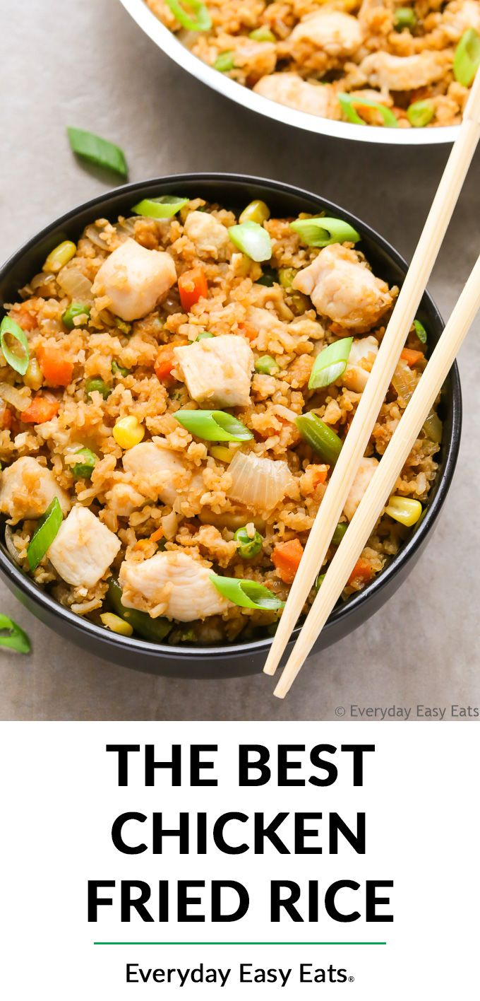 Chinese Chicken Fried Rice Better Than Takeout Recipe Quick