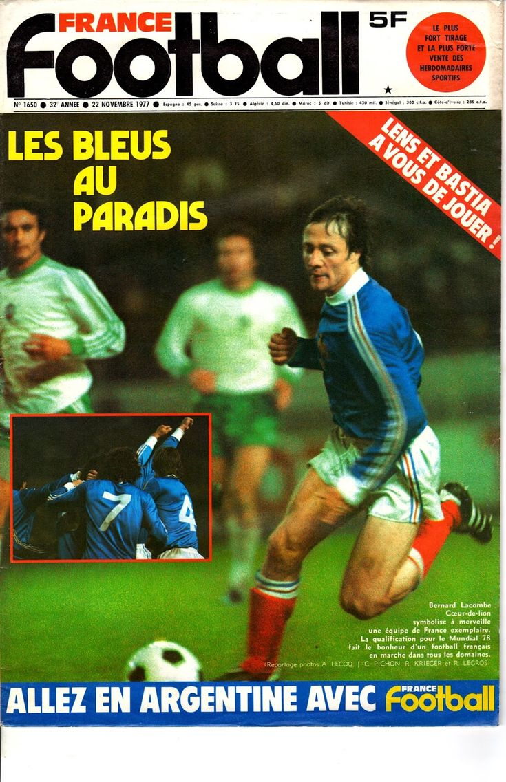 France Football magazine in Nov 1977 featuring Bernard Lacombe of France on the cover.