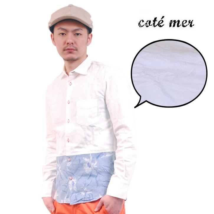 COTE MER (コートメール) シャツ 長袖 ホワイト×ブルー 花柄 SH-S13-012 BLUE 【送料無料】 sh-cot-017