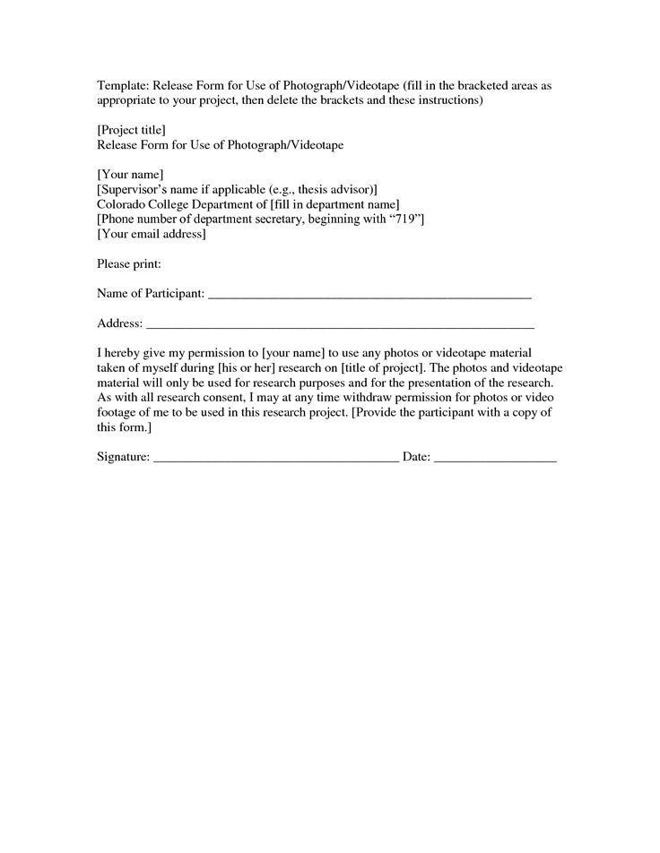 Release Form Template - Invitation Templates - release form template