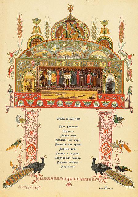 Viktor Mikhailovich Vasnetsov (1848-1926) - A Russian dinner menu #1883 #art #illustration #design #typography #illumination #vintage