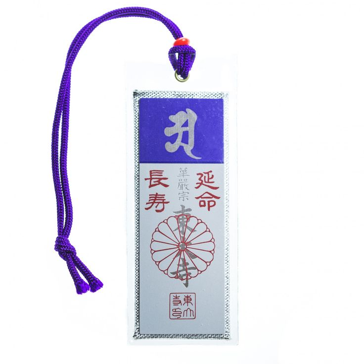 Japanese amulet omamori for health from Todai-ji temple of Nara in Japan by omamori.com