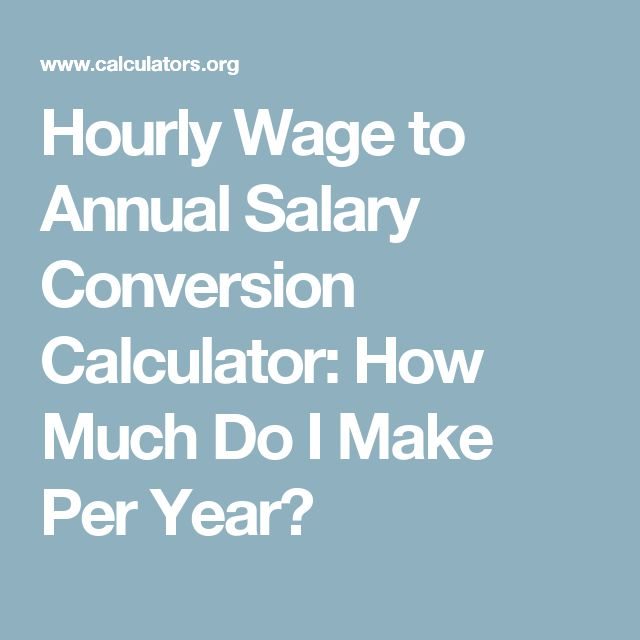 how to take annual salary to hourly