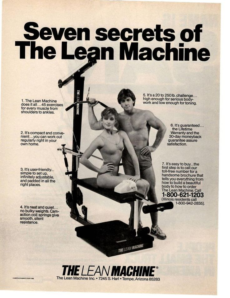 1985 Exercise Equipment The Lean Machine Tempe Az Fitness