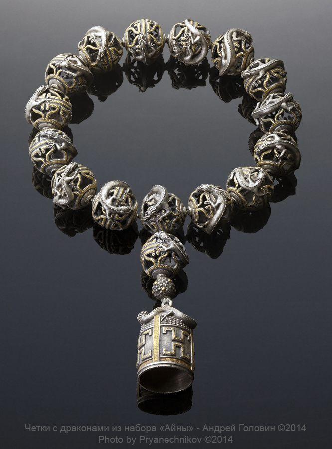 Jewellery Photography. Фото Ювелирных изделий из серебра. Четки, гравировка, чеканка, всечка. Айны. Ювелирный постер. Diamond Jewelry.